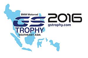 BMW GS Trophy 2016