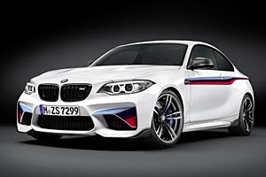 BMW M2 Coupé mit M Performance-Teilen