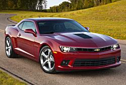 Chevrolet Camaro - Frontansicht
