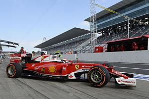 Formel 1 - GP Japan - Qualifying: Sebastian Vettel kam auf Rang vier und startet als Siebterl