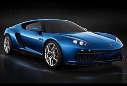 Lamborghini Asterion - Frontansicht
