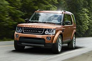 Land Rover Discovery Landmakr