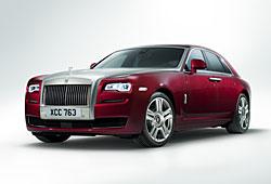 Rolls-Royce Ghost Series II - Frontansicht