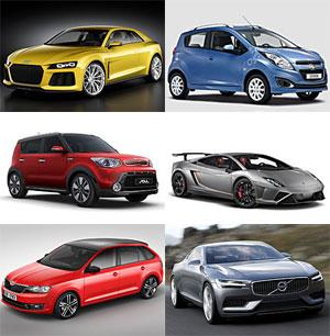 Audi Sport Quattro Concept, Chevrolet Spark, Kia Soul, Lamborghini Gallardo Squadro Corse, Skoda Spaceback,Volvo Concept Coupe